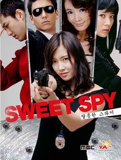 image of drama Sweet Spy (2005) [KDRAMA]